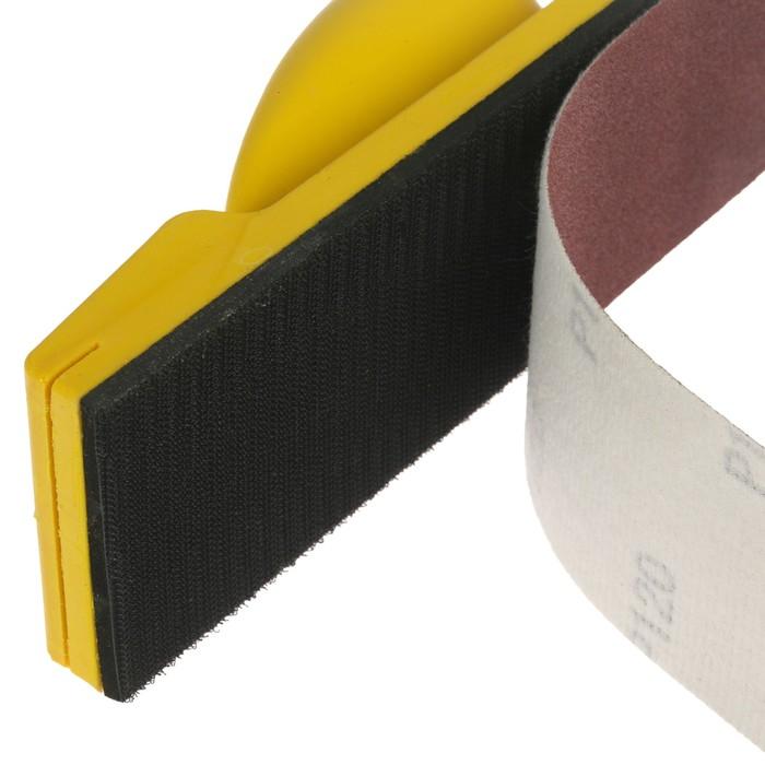 Блок шлифовальный на липучке, 70х198 мм