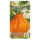 """Семена Томат """"Японский трюфель"""" оранжевый, среднеспелый, 20 шт"""