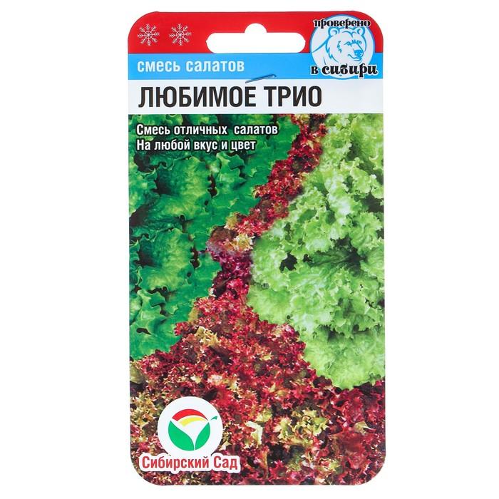 Магазин Семян Сибирский Сад