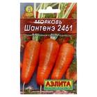 "Семена Морковь ""Шантенэ 2461"", 2 г"