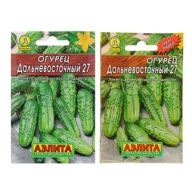 Семена Огурец Дальневосточный 27, среднеспелый, пчелоопыляемый, 0,5 г (комплект из 30 шт.)
