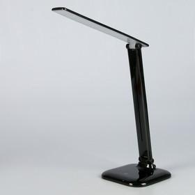 Светильник настольный Старт СТ62 LED 6Вт черный