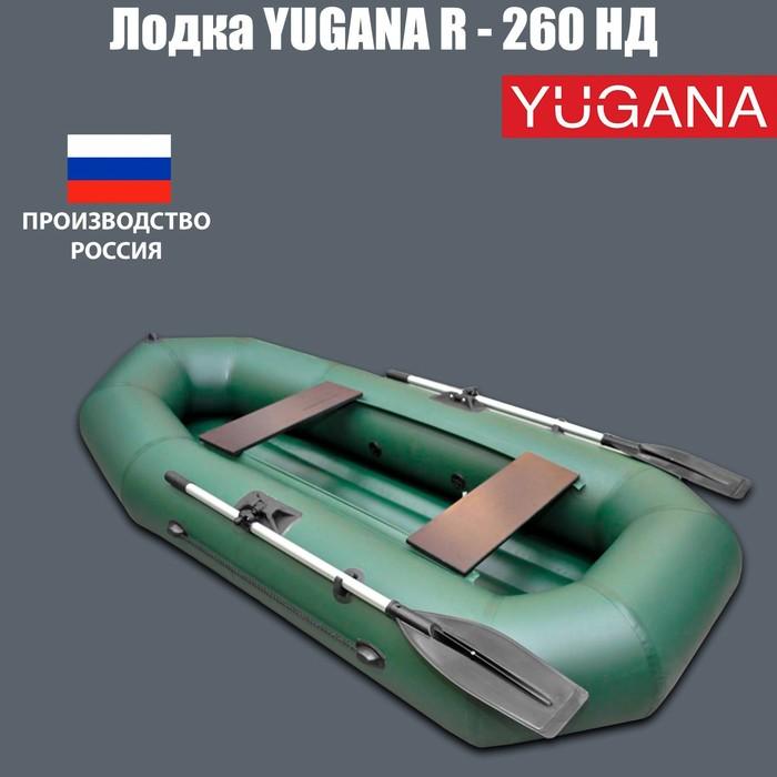 "Лодка ""Муссон"" R-260 НД надувное дно, цвет олива"