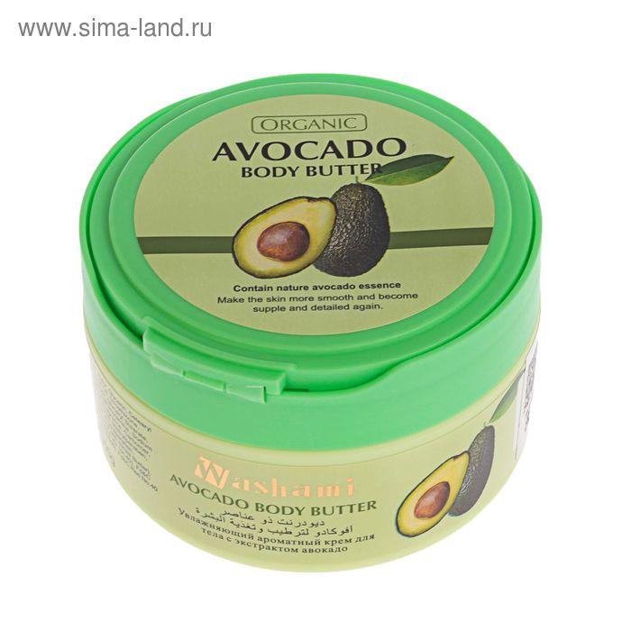 Крем-масло для тела Organic с авокадо, 300 гр, ложечка