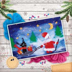 """Новогодняя картина из шерсти """"Дед Мороз с оленем"""", А4"""