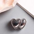 """Набор бусин для творчества металл """"Двойное сердечко"""" набор 8 шт 0,9х1,3 см"""