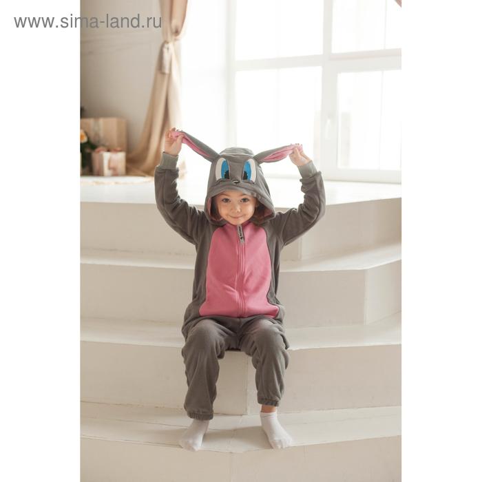 Комбинезон-кигуруми детский