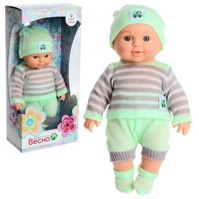 Кукла «Малыш Весна 15», мальчик, 30 см