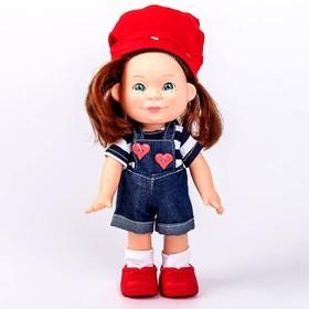 Кукла «Веснушка Весна 23», 26 см