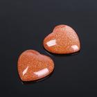 "Кабошон ""Авантюрин коричневый"" сердце 20*20мм (набор 2шт) - фото 698144"