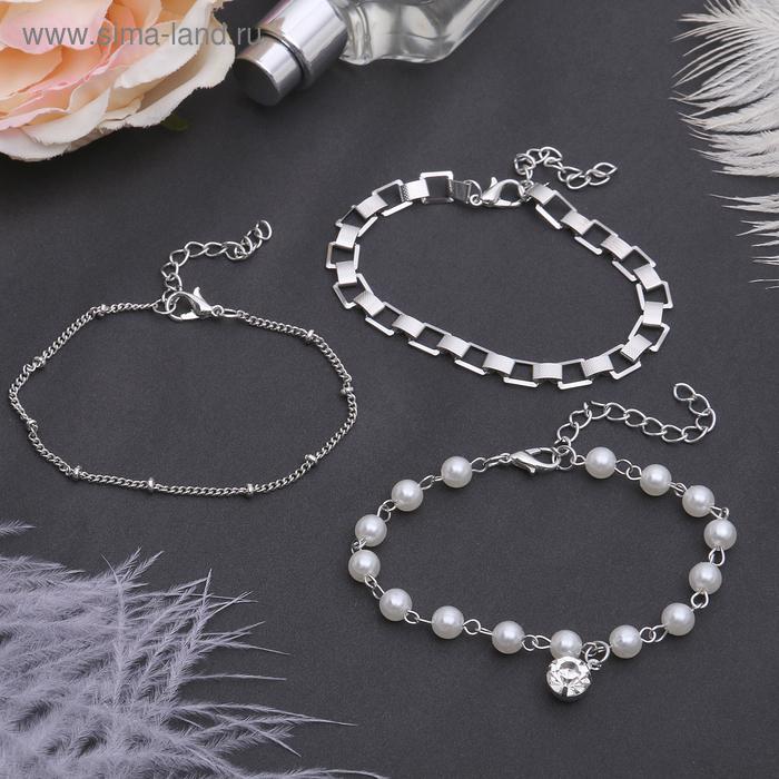 """Браслет жемчуг """"Романтик"""" капля, набор 3 штуки, цвет белый в серебре"""