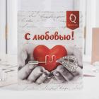 """Булавка """"Сердце"""" с петелькой, 5,7см, цвет белый в серебре"""
