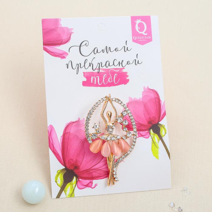 """Брошь """"Балерина"""" в рамке, цвет бело-розовый в золоте - фото 419625141"""