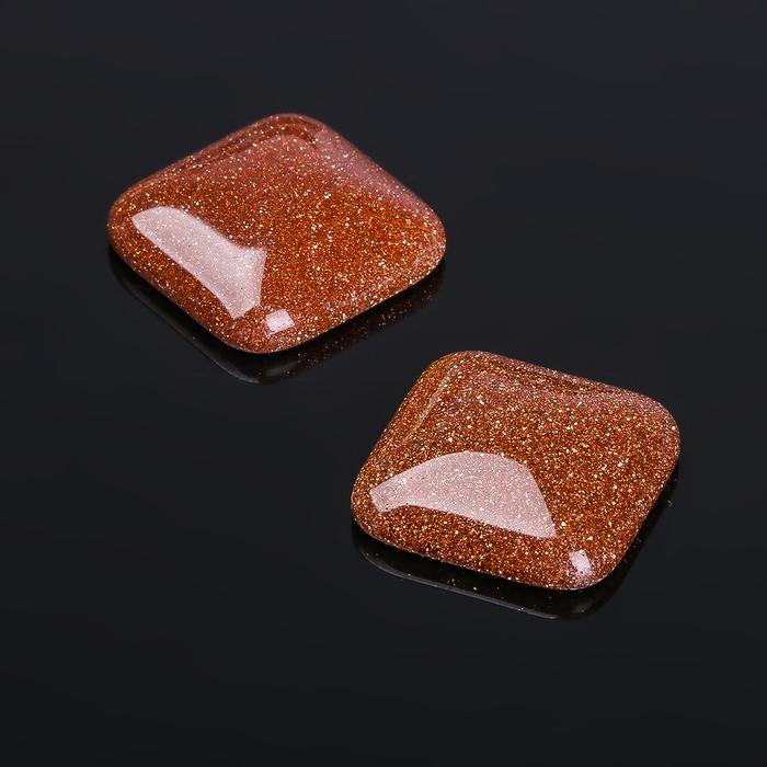 """Кабошон """"Авантюрин коричневый"""" квадрат 18*18мм (набор 2шт) - фото 698342"""