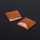 """Кабошон """"Авантюрин коричневый"""" квадрат 20*20мм (набор 2шт) - фото 698350"""