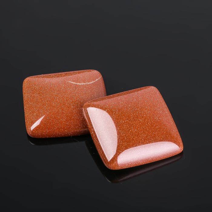 "Кабошон ""Авантюрин коричневый"" квадрат 25*25мм (набор 2шт)"