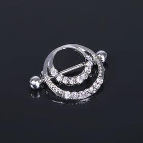 Пирсинг 'Кольца' со стразами, цвет белый в серебре Ош