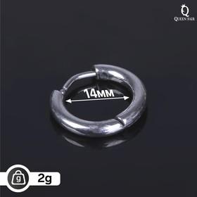 """Пирсинг (кликер) """"Колечко"""" маленькое,1,7 см, цвет серебро"""