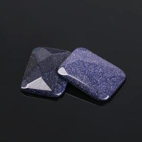 авант синий