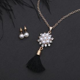 """Гарнитур 2 предмета: серьги, кулон """"Кисть"""" жемчужный цветок, цвет бело-чёрный в золоте, 50 см в Донецке"""