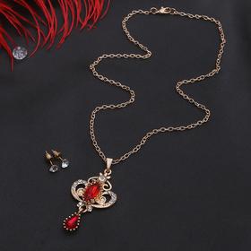 """Гарнитур 2 предмета: серьги, кулон """"Ажур"""" вивальди, цвет бело-красный в золоте, 50см - фото 7471905"""