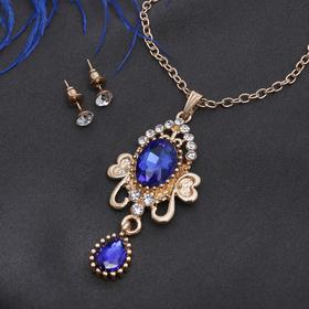 """Гарнитур 2 предмета: серьги, кулон """"Ажур"""" вивальди, цвет бело-синий в золоте, 50 см в Донецке"""