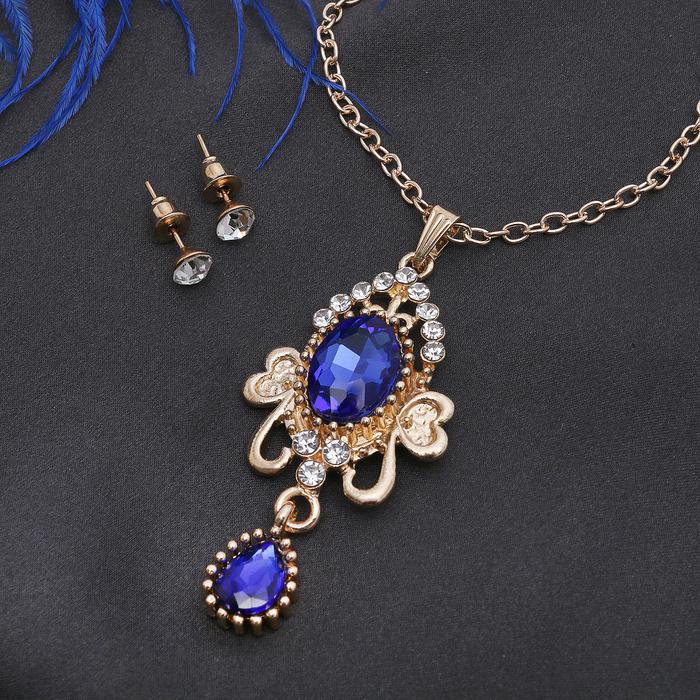 """Гарнитур 2 предмета: серьги, кулон """"Ажур"""" вивальди, цвет бело-синий в золоте, 50 см"""