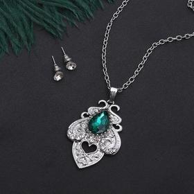 """Гарнитур 2 предмета: серьги, кулон """"Ажур"""" вивальди, цвет бело-зелёный в серебре, 50 см"""