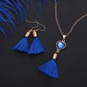 """Гарнитур 2 предмета: серьги, кулон """"Кисти"""" сердце, цвет синий в золоте, 45 см"""
