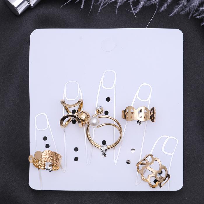 """Кольцо набор 5 штук """"Ассорти"""" бусины, цвет белый в золоте, безразмерные"""