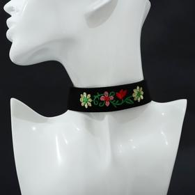"""Чокер """"Роуз"""" вышивка, цветы в букете, цветной, L=30 см"""