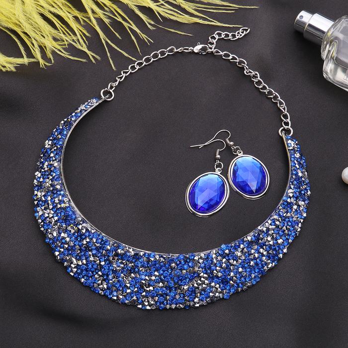 """Набор 2 предмета: серьги, колье """"Шанталь"""", цвет синий в серебре"""