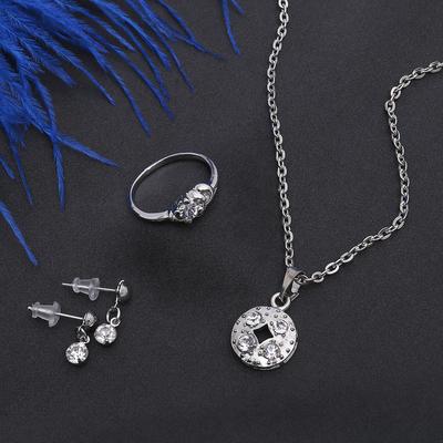 """Гарнитур 3 предмета: серьги, кулон, кольцо размер МИКС 16-18 """"Круг"""", цвет белый в серебре, 40см"""