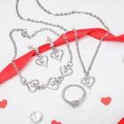 """Гарнитур 4 предмета: серьги, кулон, браслет, кольцо МИКС 16-18 """"Сердце"""", цвет белый в серебре, 40см"""