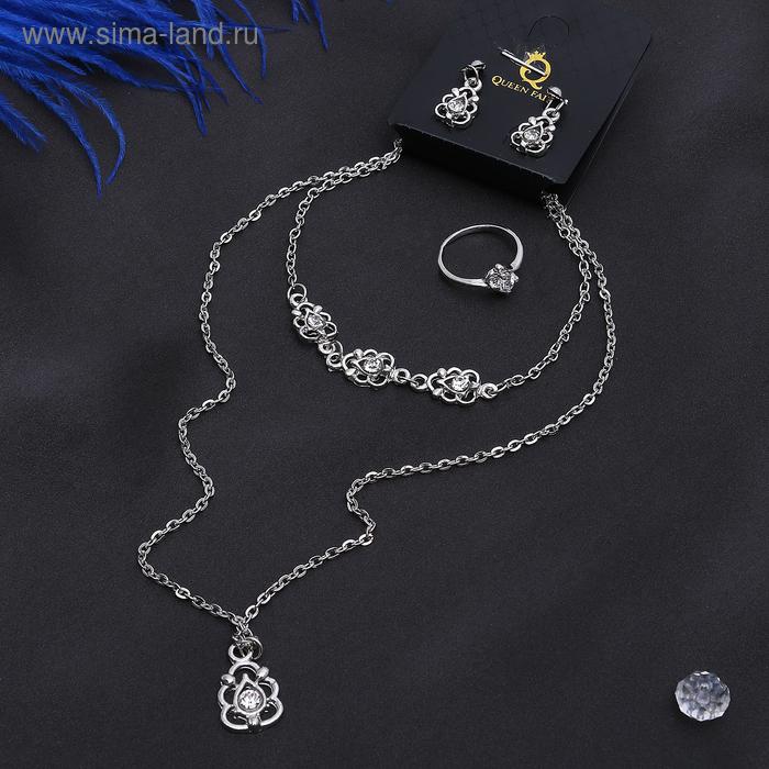 """Гарнитур 4 предмета: серьги, кулон, браслет, кольцо МИКС 16-18 """"Ажур"""", цвет белый в серебре, 40см"""