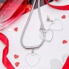 """Набор 2 предмета: серьги, колье """"Анабель"""" сердце, цвет серебро"""