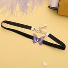 Чокер Butterfly, цвет фиолетовый в чёрном
