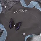 Чокер Butterfly на леске, цвет сине-чёрный в серебре