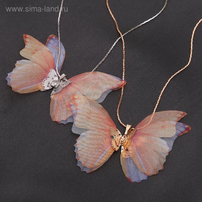 Кулон Butterfly дуэт, цвет МИКС, 40 см