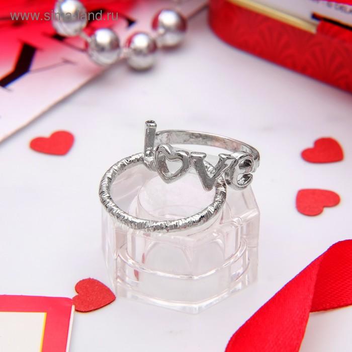 """Кольцо набор 2 штуки """"Белла"""" любовь, цвет серебро, размер 17-18 МИКС"""