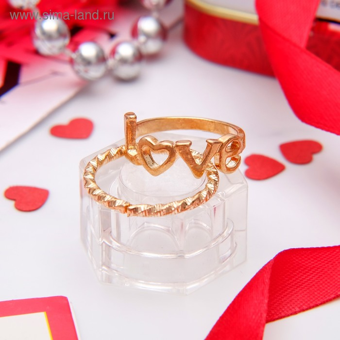 """Кольцо набор 2 штуки """"Белла"""" любовь, цвет золото, размер 17-18 МИКС"""