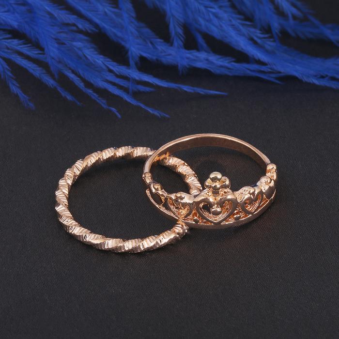 "Кольцо набор 2 штуки ""Белла"" корона, цвет золото, размер 17-18 МИКС"
