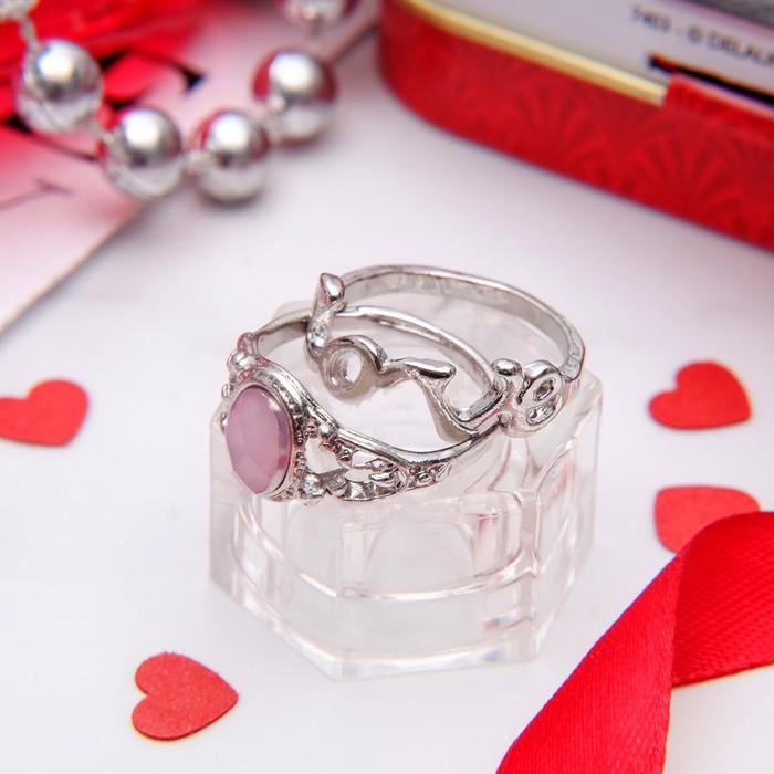 """Кольцо набор 2 штуки """"Белла"""" любовь, цвет розовый в серебре, размер 17-18 МИКС"""