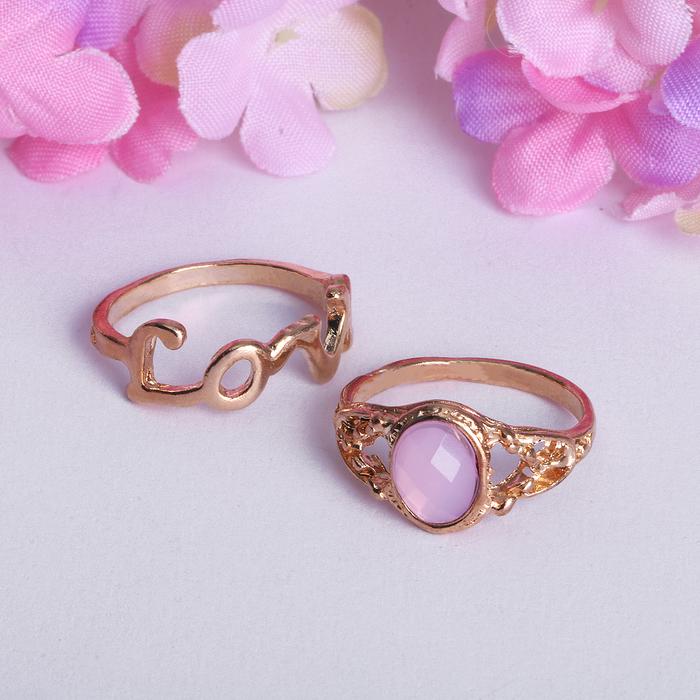 """Кольцо набор 2 штуки """"Белла"""" любовь, цвет розовый в золоте, размер 17-18 МИКС"""