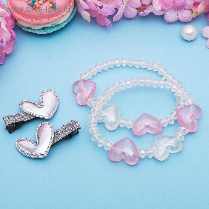 """Набор детский """"Выбражулька"""" 3 предмета: 2 заколки, браслет, сердечки, цвет МИКС"""