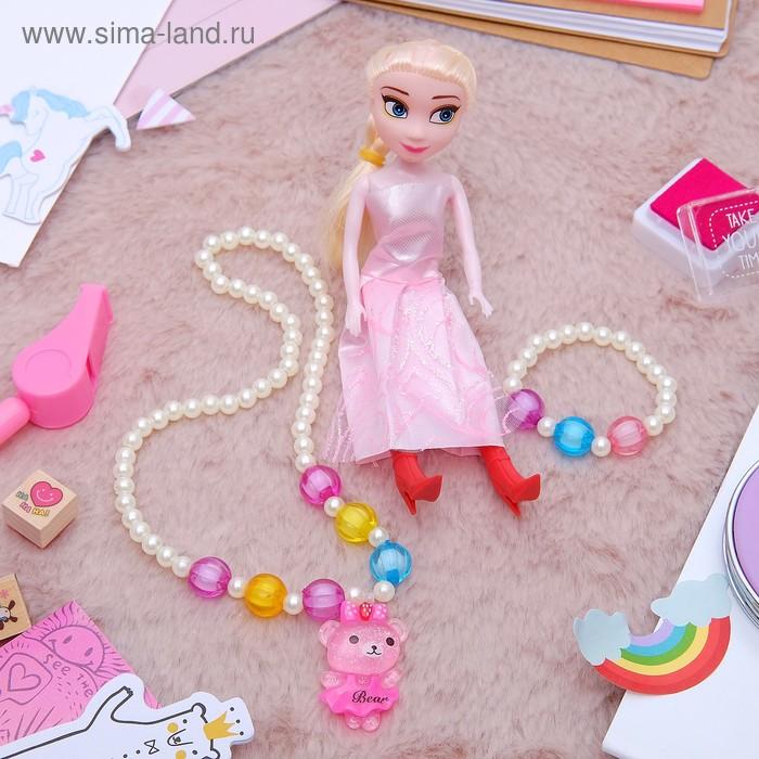 """Набор детский """"Выбражулька"""" 3 пред-а: кукла,кулон,браслет, мишка, цвет МИКС"""