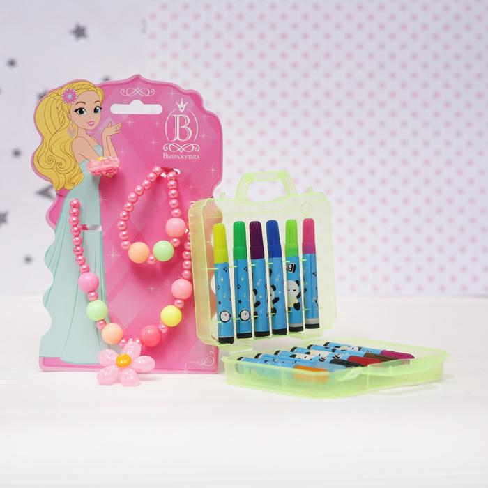 """Комплект детский """"Выбражулька"""" 4 предмета: фломастеры, бусы, браслет, кольцо, цветок, цвет МИКС - фото 797866567"""
