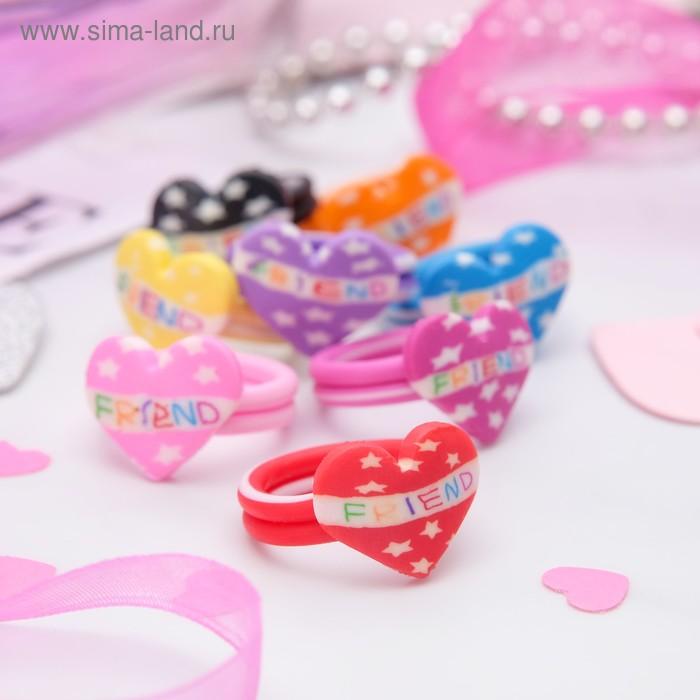 Кольцо Best friends сердечко, размер МИКС, цвет МИКС