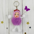 "Doll-keychain ""Love"" hanging legs, MIX color"