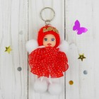 """Toy doll keychain """"Sweet spotted"""" with hanging legs, MIX color"""